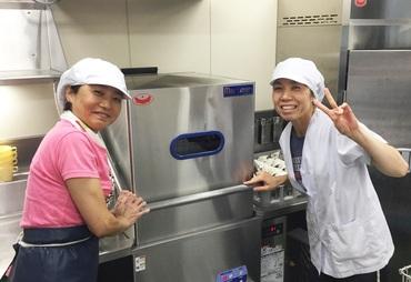 カワイイ子どもたちのために、給食の調理補助をお願いします♪ 週4日~/1日4時間でOKなので、副業としてもオススメです◎