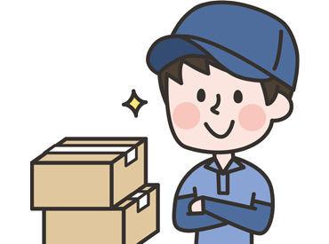 タイセイでは様々な業種の求人情報が豊富です◎ 安心して働ける福利厚生もご用意しております♪