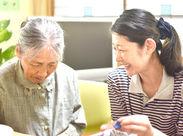 \利用者様とパシャリ♪/ 自分のおじいちゃん・おばあちゃんと話している感覚で◎ ゆったりとした時間が流れます♪
