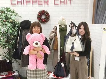 イオン隼人国分ショッピングセンターの中にオープンする『CHIPPER CHIT』!未経験歓迎♪