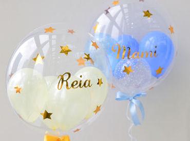 【軽作業】お誕生日やウェディングなど記念日を彩るかわいい風船を作ろう♪といっても…作業は簡単!バルーンのガス入れ・アレンジetc