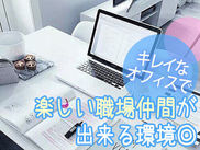 ◆研修後は時給1300円コールセンター業務◆