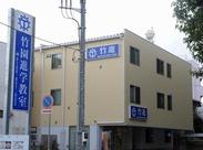 信頼と実績で39年間続く 名門塾「竹園進学教室」 地元密着型の塾です♪