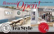 オシャレで開放的なお店☆紅茶や焼き立てのワッフルの香りに包まれながらゆったり接客出来ますよ◎お仕事帰りにお買い物も♪