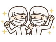 2ヶ月間の短期もOK!お仕事は現場で一から丁寧にお教えします! 太子堂駅から徒歩5分!!通勤にも便利な好立地♪