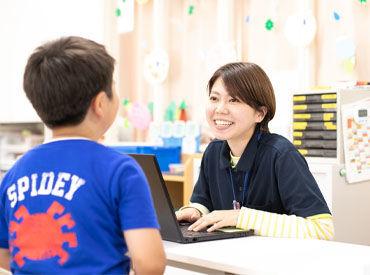 ≪資格や経験はなくてOK≫ 子どもたちの笑顔を見ながら、 楽しくお仕事できます♪ 久しぶりのお仕事も大歓迎!