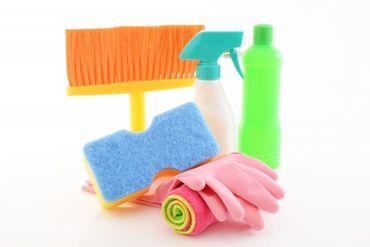 いつものお掃除で役立つ テクニックを知るチャンスもあるかも★ ※画像はイメージ