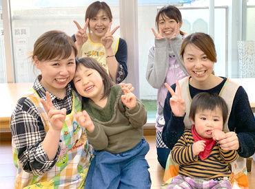子ども12人を5~6人程度で見ている、比較的小さい規模の保育園です◎子ども1人1人とじっくり関わることができますよ♪