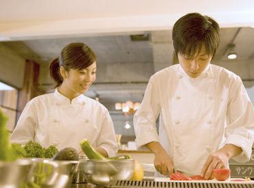 【キッチンstaff】洋食/和食/中華/イタリアン etc…希望のジャンルに挑戦しよう★入社祝い金3万円で、新生活を応援します♪