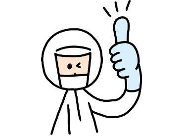 """ラクラク<WEB応募>24H好きなタイミングで◎事前の""""職場見学""""あり★「即勤務!」も「スタート時期相談」もどっちもOK♪"""