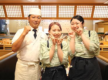 「鮪」が旨い!「鮪」が安い!新鮮な魚介類を豪快に!鮮度と驚きの値段が魅力の海鮮寿司家、「すしざむらい」。