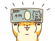≪ 月10回の勤務でもしっかり稼げる!! ≫ ★高日給1万2400円~1万2900円! ★さらに【交通費1000円/日】を別途支給♪