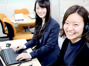 【サポートSTAFF】\新宿駅近でサポートのお仕事★/PCについて詳しい方必見です!派遣先はインフラ系の安定企業♪安心して長期間勤務できます*