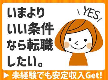 コール未経験の方でも、研修後の時給は最低で1350円。 月収にすると22万円は楽々クリア。昇給制度もあります。