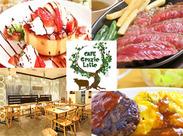 昨年オープンしたばかり♪とろとろオムライスに、アツアツお肉、かわいいスイーツetc..人気メニューもまかないで食べれる!
