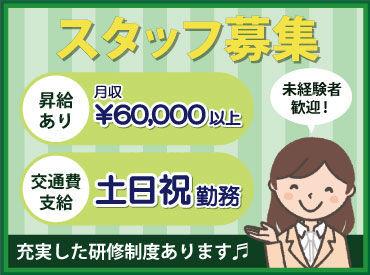 接客が好きな方、大歓迎♪ 週2だけの勤務なのに高時給1200円~! しっかり安定して稼げますよ◎