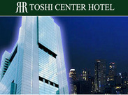 """★都心で人気のホテル""""都市センターホテル""""でのお仕事です★オシャレな空間で快適に働いていただけますよ♪"""
