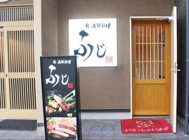 ~肉・海鮮料理ふじ~ 昨年6月にOPEN★ 和食を中心とした 島根県の食材を使用した料理のお店♪ 食材も毎日、毎朝仕入れています!