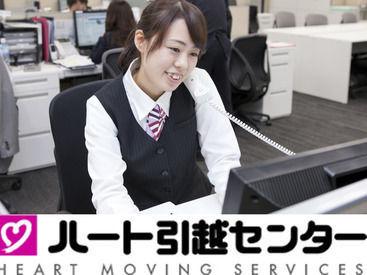 正社員を見据えたお仕事を探す あなたにもおすすめ◎ 正社員登用後の条件は(↓)をcheck♪