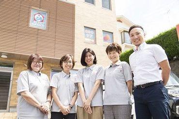 神戸市北区で訪問介護ヘルパーの募集!!週2日からOK◎