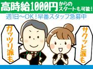 榴ヶ岡駅の改札を出てすぐのファミリーマートです◎天気が悪くても終電間近でも通勤ラクラク♪