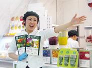 活気あふれる、明るいお店で一緒に働きませんか?デパートでの勤務だからお仕事帰りに買い物やご飯も楽しめます◎