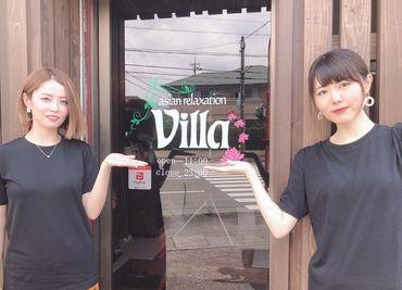 姉妹店では20~30代スタッフ活躍中! 未経験・学生さんも大歓迎◎ アジアンテイストな制服貸与! 髪色やピアスなどのおしゃれもOK*