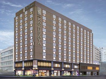 ★創業130年の老舗ホテルが新たに7月17日(金)GRAND OPEN! ★新築オープンならではの創り上げる、やり甲斐があります♪