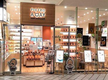 どちらの店舗もスタイリッシュでキレイな店内です♪ 心地よい空間で一緒に働きませんか? ※写真は横浜店です