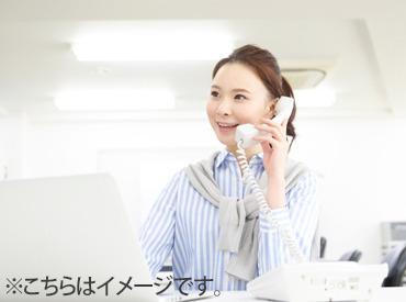 \アミューズメント施設での事務♪/ 事務の経験がない方も、PCの基本操作ができれば歓迎★