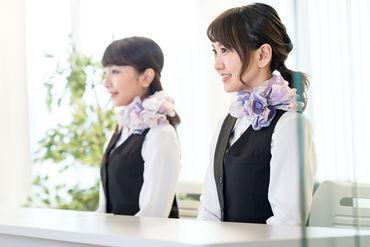 【受付staff】シフト融通Good!働き方、自由自在★笑顔でお客様をお出迎えできればOK!未経験さんも大歓迎!扶養内も◎