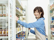 1日5h~OK★ 「人気のアイス、買って帰ろうかな」 「このお菓子、新商品だ♪」 なんて考えながら働いてたら、アッという間かも◎