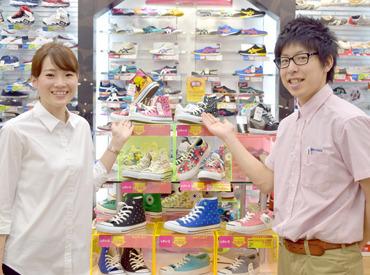 【ショップSTAFF】★「靴が好き!」「オシャレが好き!」高校生・フリーター歓迎★*未経験から気軽にStart♪気になっていたあの靴も社割でGET♪♪