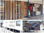 軽井沢プリンスショッピングプラザ内にあるお店です。