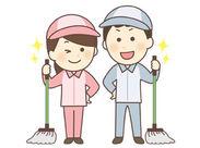 朝からお掃除すると、キレイな気持ちで1日がスタート! 短時間でパパッと終わらせて、時間を有効活用しませんか♪