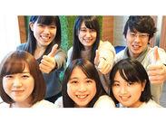 居心地のいい空間で、優しい先輩たちと一緒に楽しく働きましょう!神田駅チカで通勤も楽ちん★