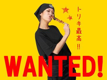 【店舗STAFF】\未経験・バイトデビューからSTART!!/【まかない補助あり】【交通費支給】<週2日/3時間~>もちろんWワークOK★