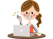 ◆月給20万円以上も可能◆ ブランクがあってもしっかり収入可能◎さらに、<正社員登用あり>であなたの頑張りをしっかり評価☆