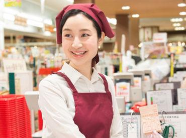 【惣菜STAFF】◆スーパーマーケットでのオシゴト◆学校や家事などの両立◎未経験大歓迎/履歴書ナシでLet'sカンタン応募♪\