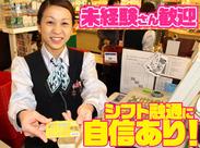 17時以降は高時給1000円以上!! 他にも土日祝時給UPなどしっかり稼げます◎ もちろんWワークもOK☆