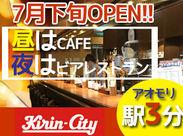 \7月24日OPEN決定★/ ラビナ1階にオシャレなcafe&bar登場♪この夏、バイトデビューするなら「キリンシティ」※写真はイメージ