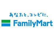 ◆ファミリーマートで働こう◆ 駅近だから通いやすい♪ 地元の人に愛されるコンビニです(・∀・)ノ