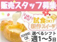 シュークリームやケーキの他にも和洋のスイーツがたくさん!甘いもの好きにはたまりません♪ ※画像はイメージ