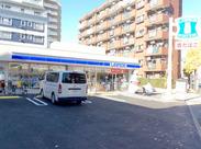 駅チカだから通勤も楽ラクです♪広い駐車場はSTAFFも利用OK!比較的新しいお店で店内もピカピカ★