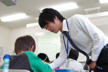 【集団授業講師】「よく学びよく遊べ」をモットーとした温かい雰囲気が自慢の学習塾◎シフトは週2日~気軽に相談OKです!正社員登用も可能!
