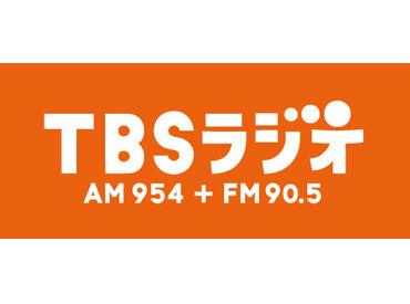 【ラジオショッピングのアシスタント】≪女性活躍中!Wワークも可能です≫TBSラジオ番組のラジオショッピングアシスタントを募集★未経験可!番組をサポートしよう♪