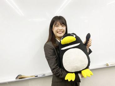 東武スカイツリーライン沿いに校舎多数◎ 地域に根づいた塾で、先生デビューしてみませんか? まずは得意な1教科~OK!