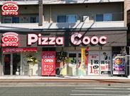 姪の浜に新しく移転リニューアルOPEN!メンバー大募集★こちらは店頭のイメージです。綺麗な店舗で新規一転スタートいたします♪