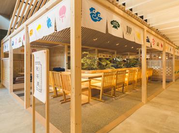 ~*おふろcafé内の和食レストラン*~ 和食メイン!うどん・お蕎麦・地域の 名産品をつかった名物などが堪能できるお店です。