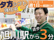 「アルバイトさん第一!!」な優しい店長が、学校やWワークの両立を徹底サポート☆だから、長く続けてるスタッフも多いんです(^^)